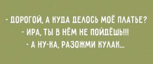 20-OTKRYTOK-O-ZhENSKOJ-PRIRODE